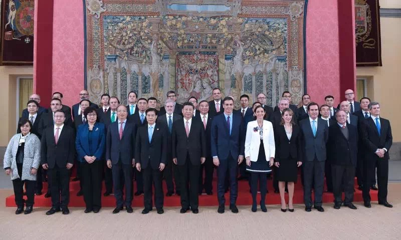Song Zhiping Attended Spanish High-level Visit