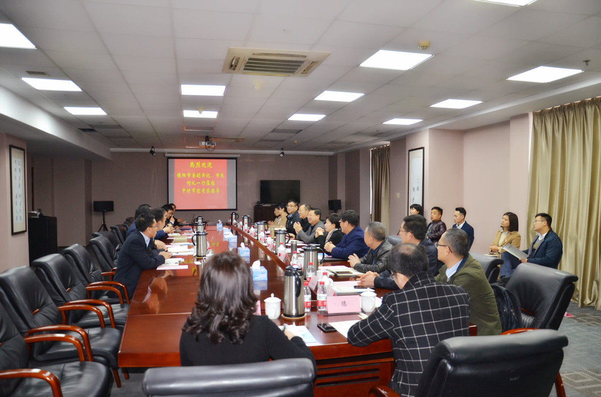 He Li, deputy secretary of the Deyang Municipal Committee of Sichuan Province, and the mayor of the delegation visited Sinoma Energy Savings
